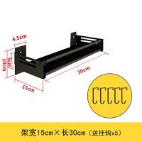 免打孔304不锈钢厨房收纳调料架壁挂置物架黑色调味料多功能层架