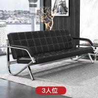 办公沙发茶几组合简约现代单三人位套装办公室商务接待休息会客区