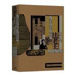 包邮台版 法老王的秘密 商博良破解古埃及文的探索之旅 艾京斯著 9789862623756 猫头鹰