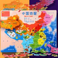 大号磁性中国地图拼图儿童木质早教3地理益智力4大型玩具5-6-7岁8