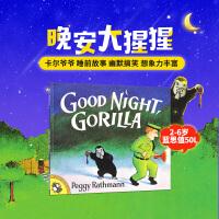 Good Night, Gorilla 晚安,大猩猩 平装 Peggy Rathmann 美国Top 100 百本必读
