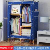 衣柜简易布衣柜布艺实木钢管加粗加固组装收纳衣橱简约现代经济型