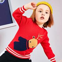 【2件3折到手价:69】小猪班纳童装婴儿男童红色毛衣春秋针织衫儿童宝宝纯棉卡通毛衫潮