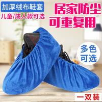�q布鞋套家用布可反�拖�和��_套室�燃雍衲湍シ阑��C房鞋套�W生