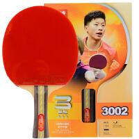 红双喜/DHS乒乓球拍3星级球拍3002成品拍经典款双面反胶