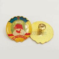 纯铜政协徽胸章 螺丝扣 徽章 2.6厘米水晶滴胶政协徽胸徽