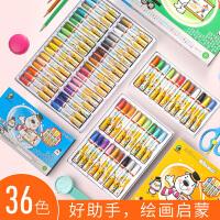 马利油画棒可水洗炫彩棒蜡笔儿童画笔彩绘套装幼儿园彩色油化涂色安全放心彩笔