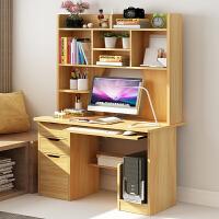 台式电脑桌书桌宜家家居书架家用办公桌子写字桌旗舰家具店