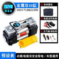 便携式12v汽车载充气泵气泵小轿车用打气泵电动轮胎打气筒