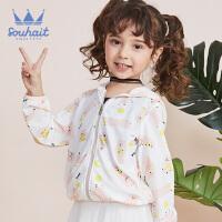 souhait水孩儿童装儿童夏季防晒服男女同款空调服薄外套SHNXNX02CC549