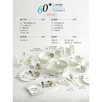 景德�骨瓷碗碟套�b中���L陶瓷器餐具家用碗�P碟中式�P子�M合