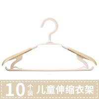 【新品特惠】子经济型家用简易挂衣架魔法晾晒收纳神器儿童衣架 10个