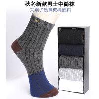 袜子男纯棉中筒袜男士棉袜四季防臭吸汗运动袜全棉男袜