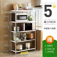 不锈钢厨房置物架落地多层微波炉烤箱层架加厚家用收纳储杂物架子