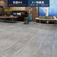 pvc地板贴纸自粘地板革加厚耐磨防水石塑地板胶家用水泥地砖贴