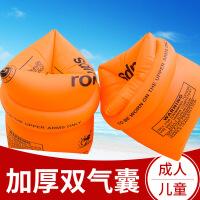 充气手臂圈 安全加厚双气囊黄水袖学游泳浮圈 儿童宝宝通用