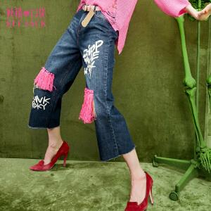 妖精的口袋明天的愿望春秋装新印花流苏九分直筒牛仔裤女