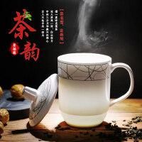 景德镇陶瓷茶杯家用喝茶杯子办公杯套装会议杯酒店宾馆水杯10只
