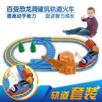 派艺电动轨道玩具车托马斯小火车�道�儿童玩具小火车头现货