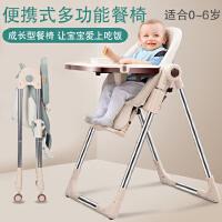 【满减优惠】婴幼儿餐椅婴儿餐桌椅多功能宝宝吃饭可折叠儿童PP�x��椅小孩坐椅