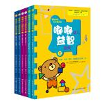 《嘟嘟幼儿益智游戏》系列(全6册。左右脑智能训练,高效思维习惯培养,让孩子越玩越聪明!韩国智慧树儿童研究所开发,百万家庭成功验证。适合学前4-7岁使用。