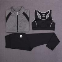 夏季新款瑜伽服三件套女修身显瘦透气舒适女士外套长裤运动跑步健身服套装