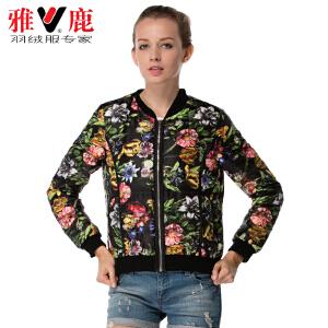 雅鹿羽绒服短款女轻薄便携立领冬装户外时尚外套YQ1101520