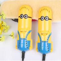 除臭杀菌烘鞋器可爱卡通小黄人干鞋器烘鞋器