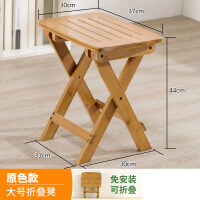 折叠凳子便携式家用实木户外椅换鞋凳小板凳马扎塑料省空间 【免安装 可折叠】原色-大号