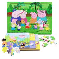 小猪佩奇拼图木质幼儿童益智力玩具佩琪拼图幼儿园宝宝早教男女孩3-5-6-7-8岁