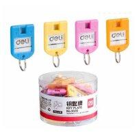 得力9330钥匙牌  彩色分类管理钥匙扣 钥匙保管箱