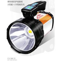可充电家用手提灯氙气多功能强光手电筒远射户外led探照灯