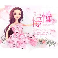 萌黛儿智能遥控芭比娃娃能唱歌跳舞互动对话仿真洋娃娃女孩玩具 小女孩生日礼物