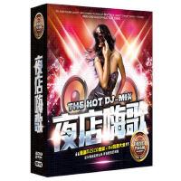正版 车载DVD碟片 正版汽车dvd光盘2018流行音乐歌曲劲爆DJ高清MV视频