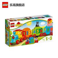 【当当自营】LEGO乐高积木得宝DUPLO系列10847 1.5-3岁数字火车