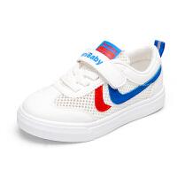 女童小白鞋夏季透气网面网鞋儿童板鞋软底休闲男童鞋