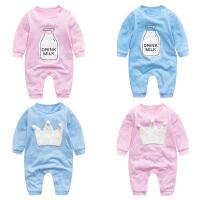 婴儿连体衣服新生儿宝宝满月冬季3个月2装冬装季5睡衣新年