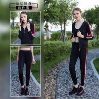 2018新款瑜伽服套装女秋冬时尚个性修身显瘦户外运动健身服两件套