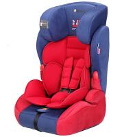 【当当自营】英国zazababy婴儿安全座椅 宝宝用车载座椅 汽车儿童安全座椅9个月-12岁 英国队长