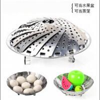 折叠花式厨房可调节不锈钢蒸笼盘可伸缩多用蒸笼魔术果盘 中号