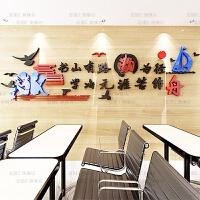 【新品特惠】中小学教室培训学校班级黑板墙面装饰标语3d立体亚克力墙贴画自粘 275 - 图片色