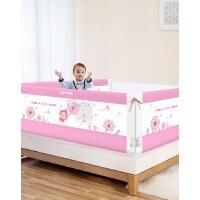 棒棒猪婴儿童床护栏组合式3面装 床围栏床栏床边防护栏大床挡板