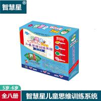 神奇水雾魔法珠儿童手工diy创意制作拼豆豆幼儿园套装男女孩玩具