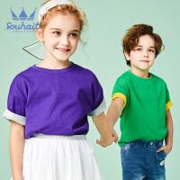 【3折价:41.7元】souhait水孩儿童装夏季新款圆领衫儿童T恤男女同款短袖T恤SHNXND15CT697