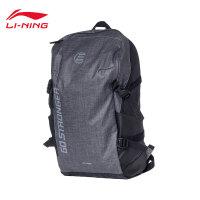 李宁双肩包男包2019新款训练系列背包书包学生运动包ABSP388