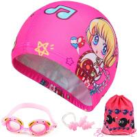 儿童泳帽 男童可爱卡通长发护耳中小女童装备布游泳帽 泳镜套装