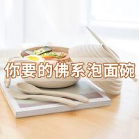 【支持�Y品卡】家用有�w餐具小��秸�碗筷套�b�W生宿舍���w大碗日式方便面泡面碗 r2v