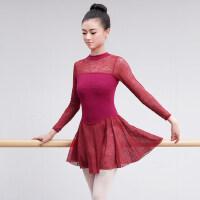 户外运动舞蹈服女成人练功服艺考形体服长袖体操服教师连体衣芭蕾舞裙