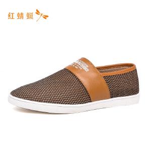 红蜻蜓透气圆头低跟舒适休闲男单鞋