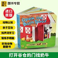 Open The Barn Door Find a Cow 农场动物认知拟声词趣味翻翻纸板书 进口英文原版绘本 0-3岁